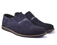 Большой размер туфли мужские кожаные классические черные на резинках Rosso Avangard BS Persona Rizz Blu Vel, фото 1