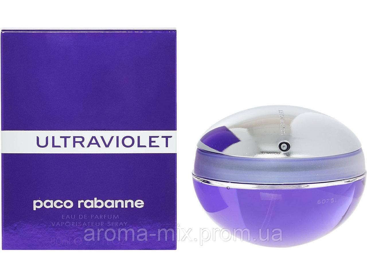 Paco Rabanne Ultraviolet - женская туалетная вода