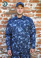 "Куртка для охраны ""Титан"" камуфляж город, униформа для охраны"