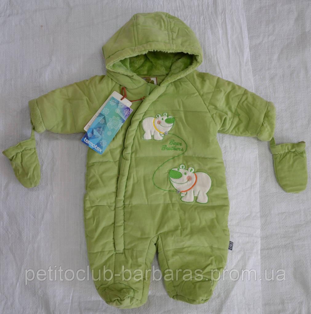 Демисезонный термокомбинезон BEAR Brothers зеленый для новорожденных (QuadriFoglio, Польша)