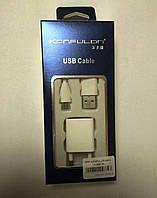 Мережевий зарядний пристрій KONFULON micro 1USB1A