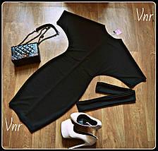 Платье классическое трикотажное с поясом и кроем летучая мышь Приталенное. батал, фото 2