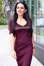"""Платье миди """"Рамина"""", фото 2"""