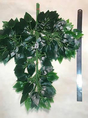 Искусственная, декоративная ветка для изготовления деревьев., фото 2