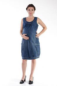 Сарафан джинсовый для беременных