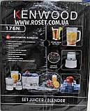 Соковыжималка блендер 4в1 - Kenwood 176N, фото 3