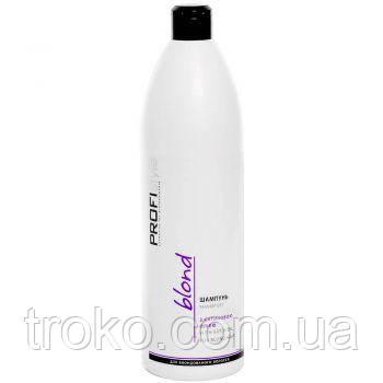 PROFISTYLE Шампунь для волос с сатиновым маслом 1000 мл ProfiStyle Blond With Satin Oil Shampoo