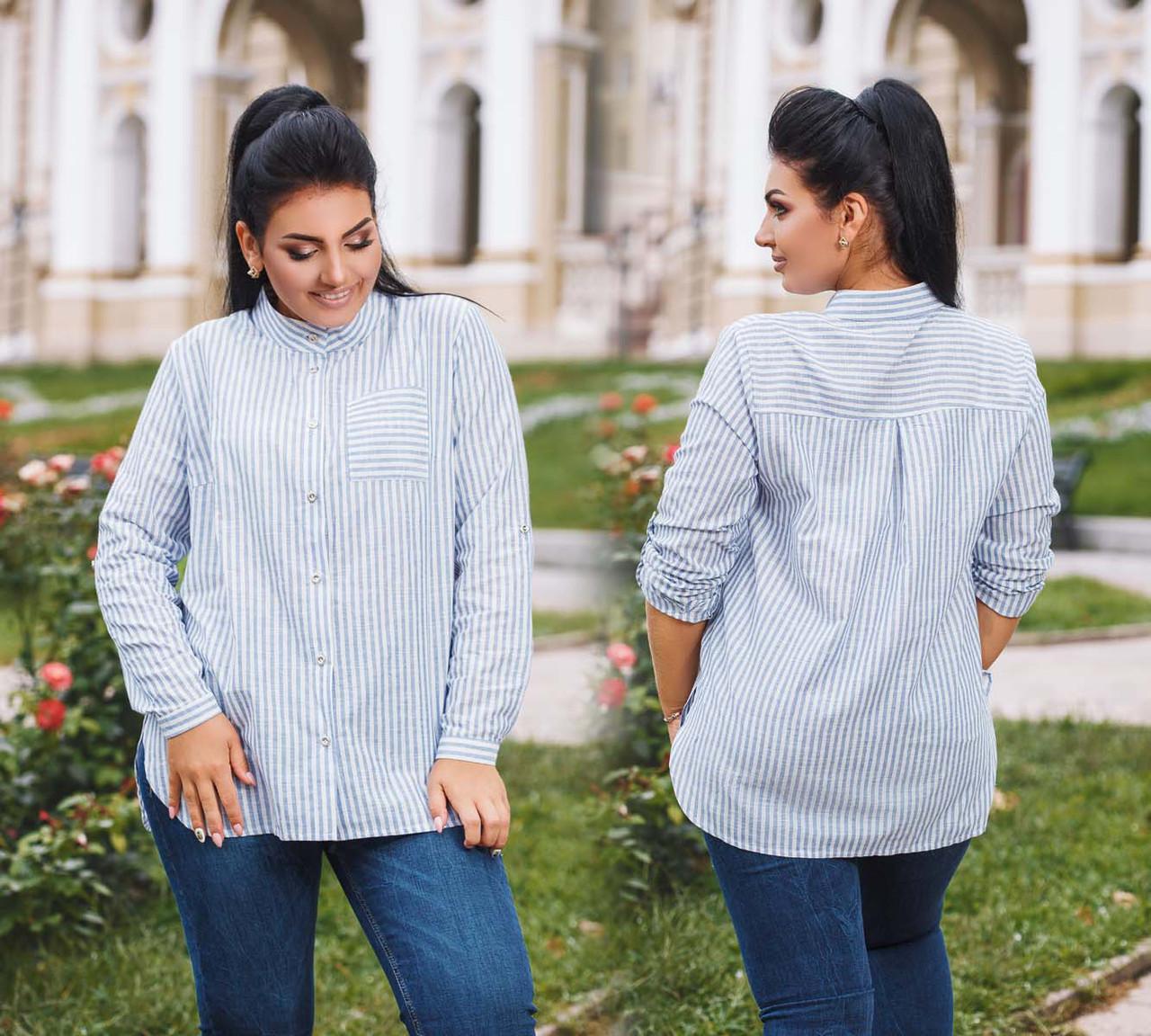 """Женская стильная рубашка в больших размерах 4199 """"Лён Полоска"""" в расцветках"""