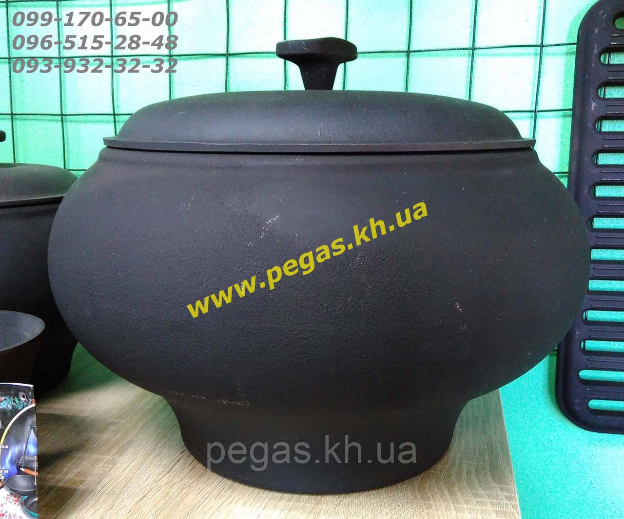 Горшок чугунок чугунный печной с чугунной крышкой (9 литров) печи, барбекю, мангал