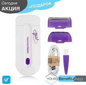 Эпилятор Yes Finishing Touch ! для эффективного удаления нежелательных волос (депилятор)| Оригинал