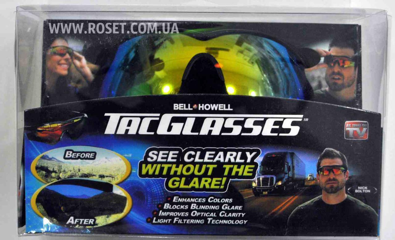 Очки автомобилистов тактические – Tac Glasses Bell Howell