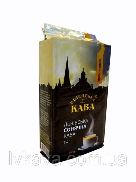 Кофе молотый Віденська кава Сонячна,100г