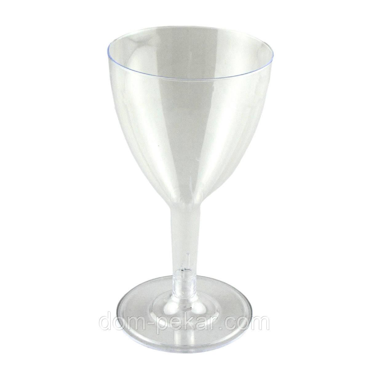 Бокал фуршетный для вина