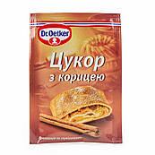 Сахар с корицей Др. Эткер, 8 гр
