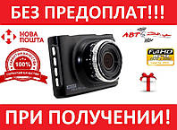 Видеорегистратор T612 / FH03 S DVR HDMI Novatek 96650, фото 1