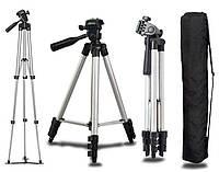 Компактный штатив для фотоаппарата UC-3110 cерый (35-102 см)