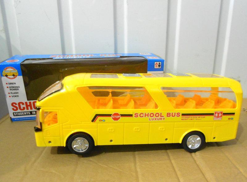 Автобус школьный. Звук/свет. батар 722