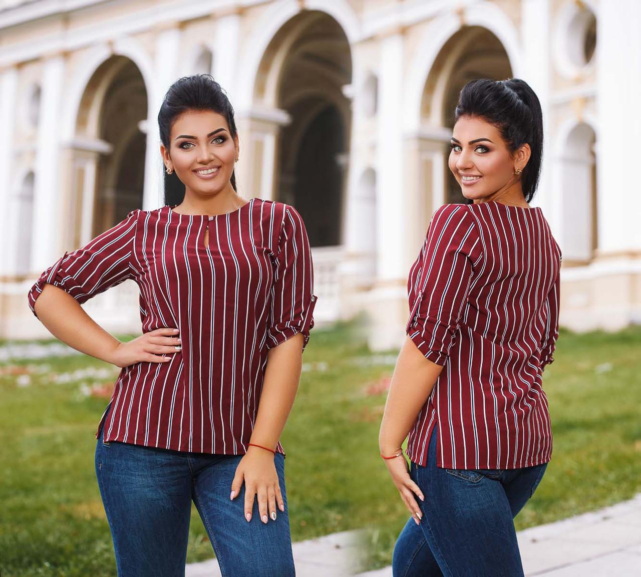 """Женская стильная блузка в больших размерах """"Тифани Полоска Вырез Капля"""" в расцветках"""