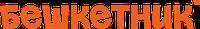 Бешкетник™ - магазин дитячого одягу