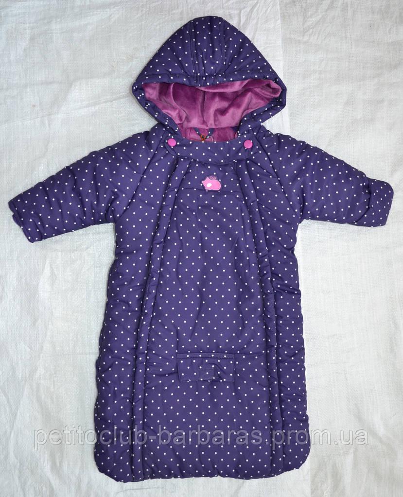 Зимний термокомбинезон-конверт для младенцев фиолетовый (QuadriFoglio, Польша)