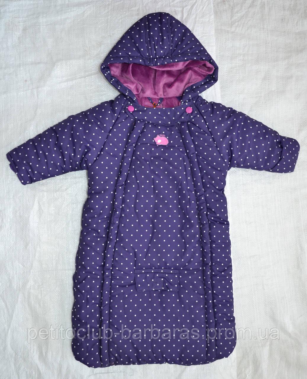 Зимний термокомбинезон-конверт для новорожденных фиолетовый (QuadriFoglio, Польша)