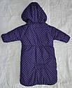 Зимний термокомбинезон-конверт для младенцев фиолетовый (QuadriFoglio, Польша), фото 6