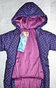 Зимний термокомбинезон-конверт для младенцев фиолетовый (QuadriFoglio, Польша), фото 5