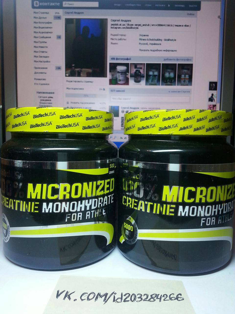 Biotech 100% Creatine Monohydrate 500г