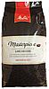 Кофев зернах MelittaMasterpieceLine Deluxe1кг Мелитта