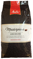 Кофев зернах MelittaMasterpieceLine Deluxe 1кг Мелитта