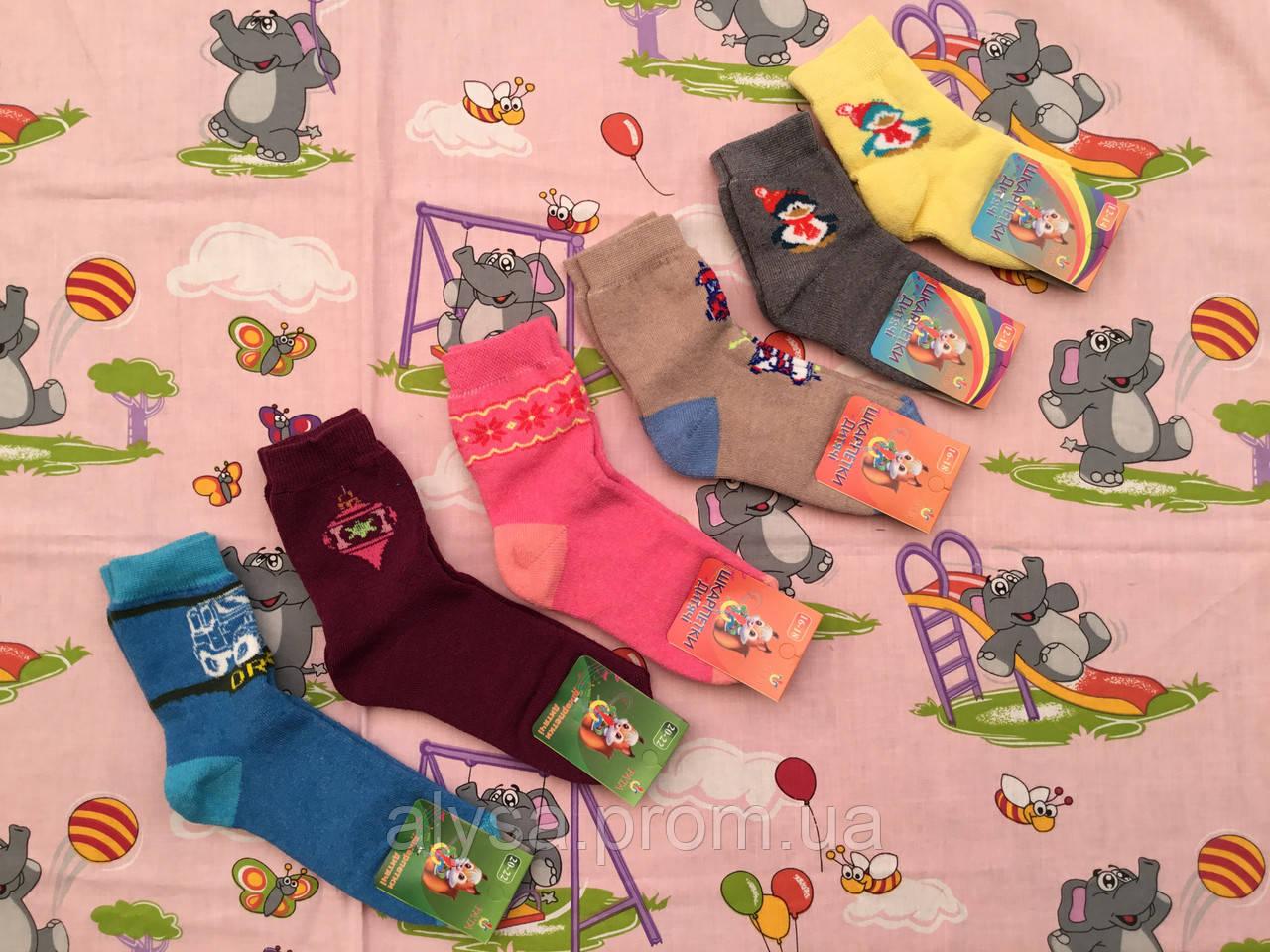 Носки детские теплые махровые 410