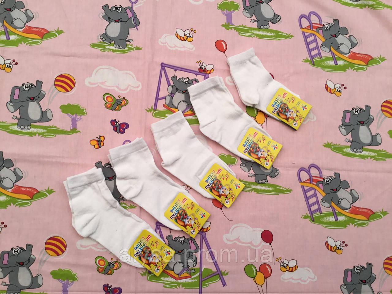Шкарпетки дитячі весна/осінь білі