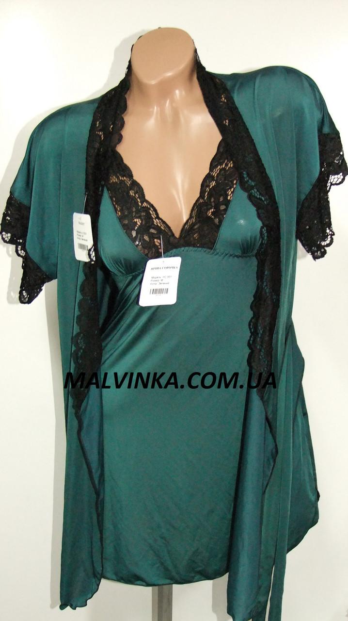 Комплект халат и рубашка Glamour  арт 001 S M L XL 2XL 3XL 4XLзеленый.