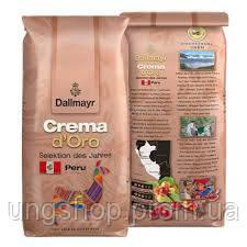Кофе Dallmayr Crema d'Oro Peru 100% арабика 1кг