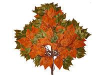 Листья березы осенние (57 см) (12 шт)