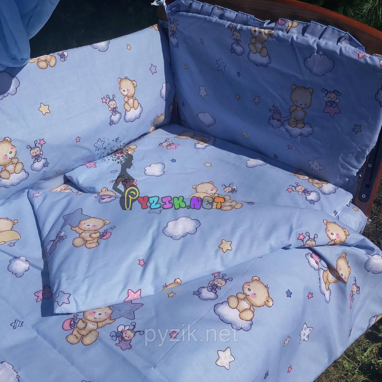 """Постельный набор в детскую кроватку (8 предметов) Premium """"Мишки на облаке"""" голубой"""