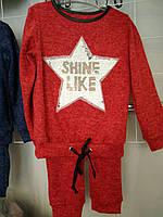 Детский городской прогулочный  костюм для девочки