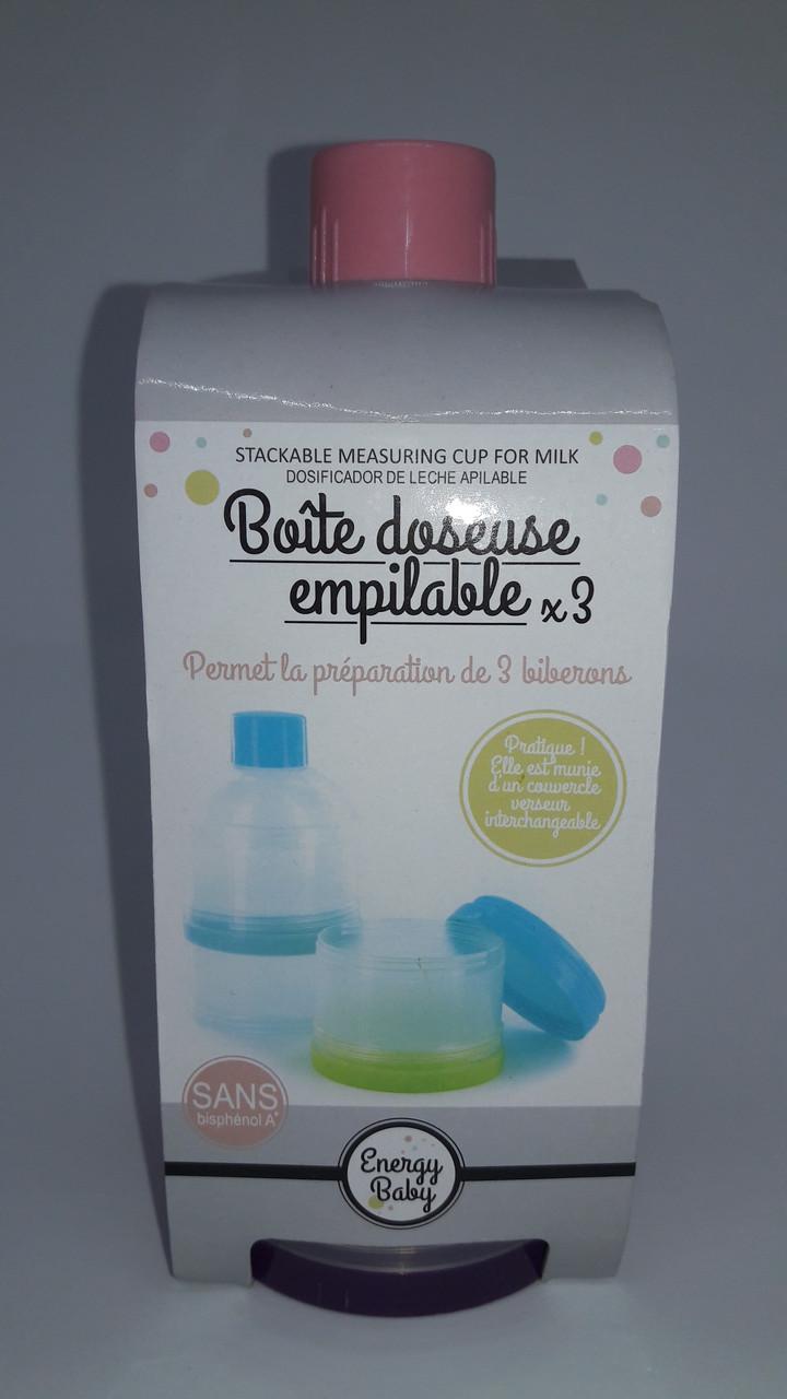Диспенсер для смешивания молочной смеси Energy Baby Франция