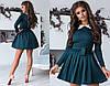Т1183 Платье котон