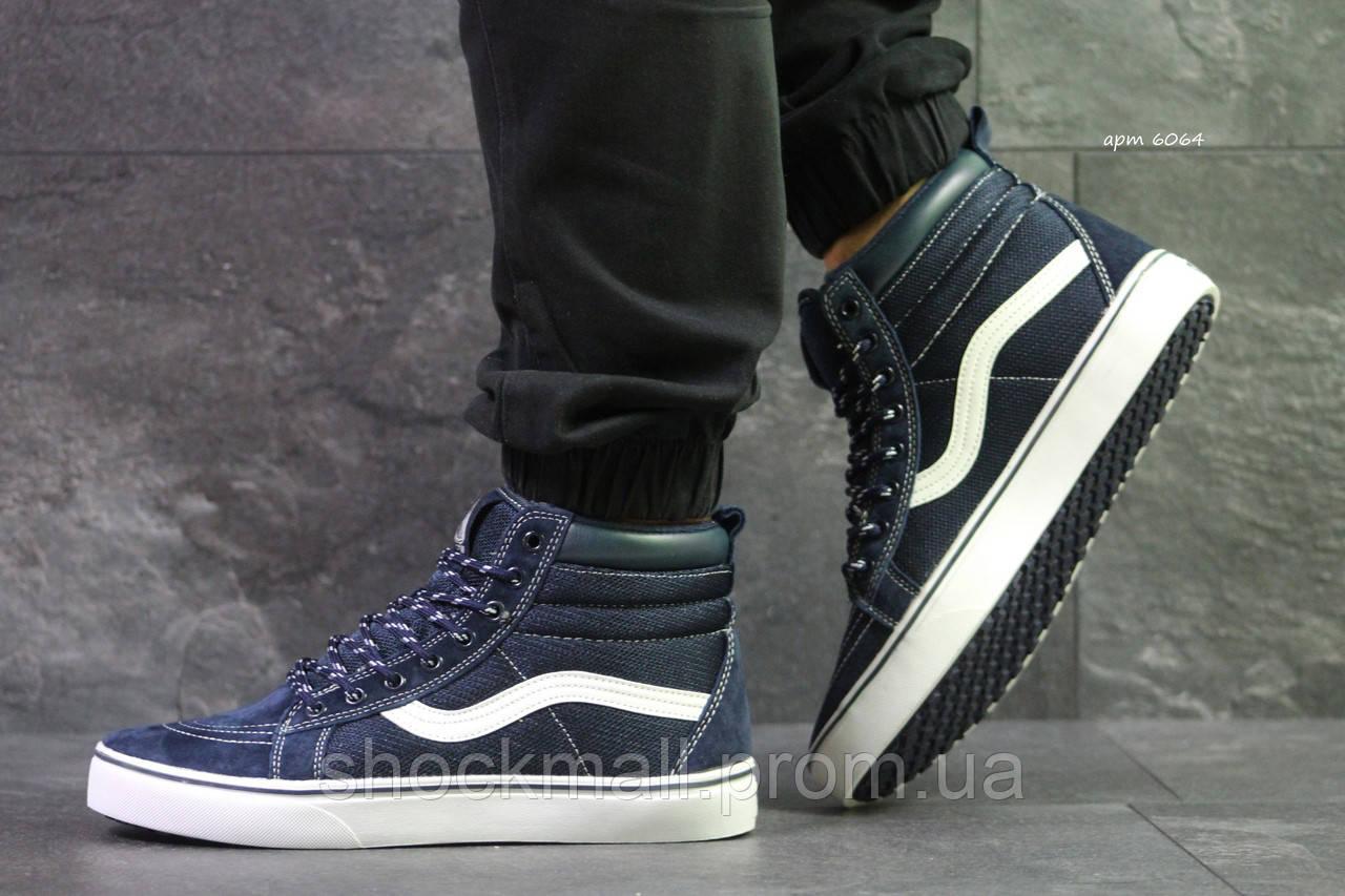 Vans Old Skool мужские синие высокие кеды ванс олд скул - Интернет магазин  ShockMall в Киеве 046bafd9312