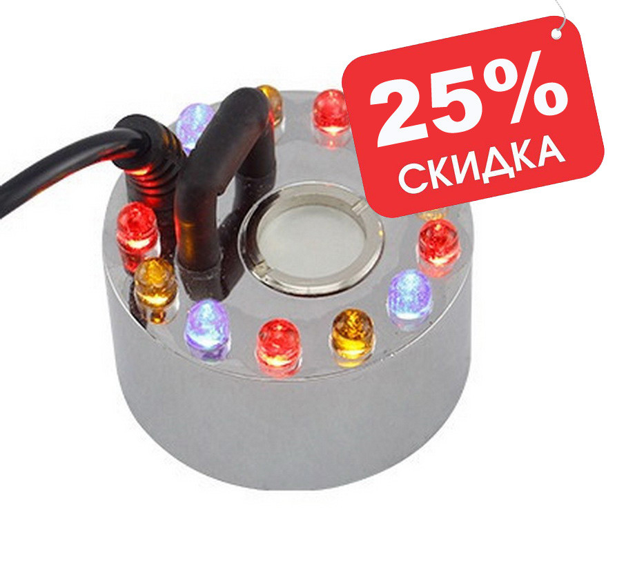 Генератор тумана AquaFall DN-24 (9 LED RGB) 24W цветной