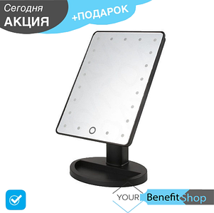 Led mirror зеркало с подсветкой для макияжа / Large Led Mirror / косметическое зеркало