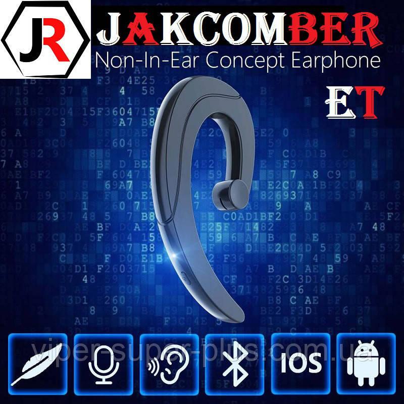 Блютуз (Bluetooth 4.1) наушник JAKCOMBER ET Non-In-Ear без лишних проводов с микрофоном Удобный