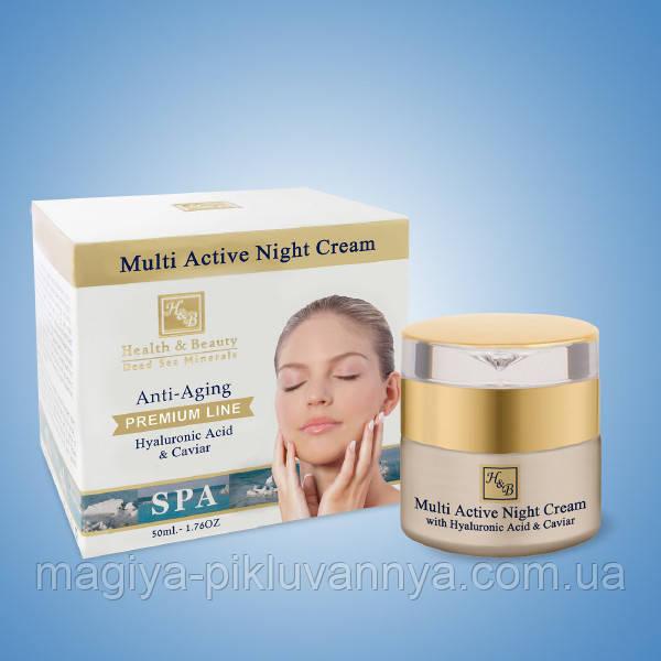 Мультиактивный ночной крем с гиалуроновой кислотой и экстрактом икры. Health & Beauty