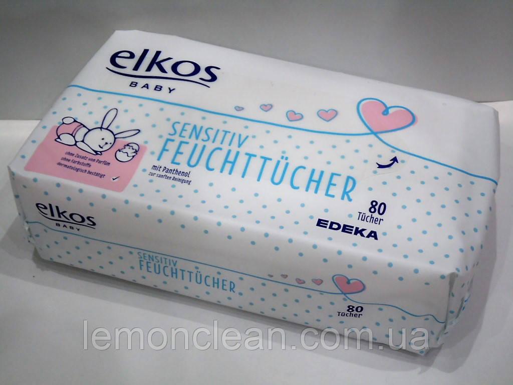 Детские влажные салфетки Elkos Baby Feuchttücher Sensitive с пант
