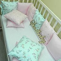 Бортики в кроватку Комплект №29