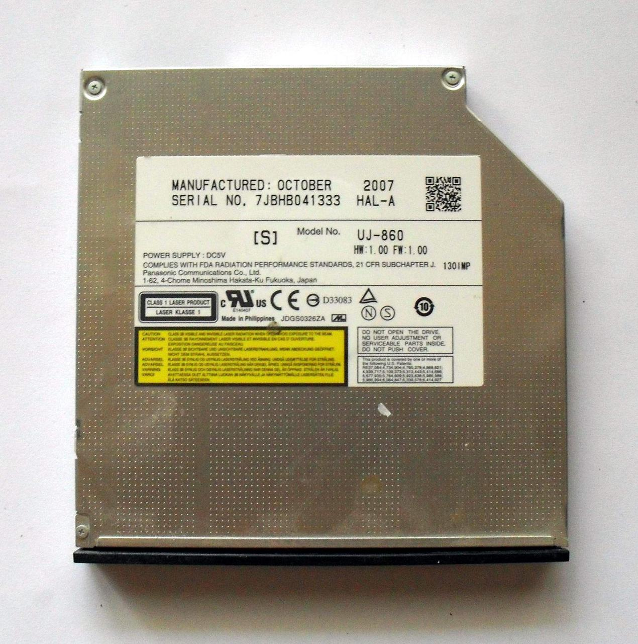 MATSHITA UJ-860H DRIVER DOWNLOAD FREE
