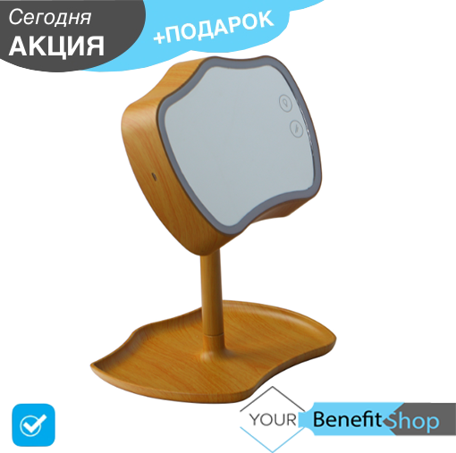 Косметическое зеркало с сенсорным экраном и подсветкой 2 в 1 Mirror Lamps / Настольная лампа / Светильник