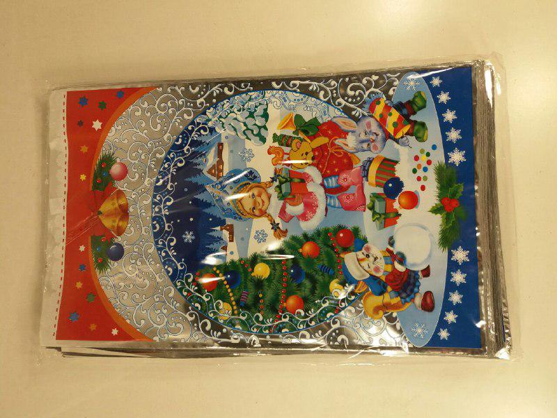 Фольгированный пакет Н.Г (25*40) №14 Снегурочка с подарком (100 шт)