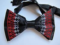 Галстук - Бабочка Черная Вышитая С Украинским Орнаментом